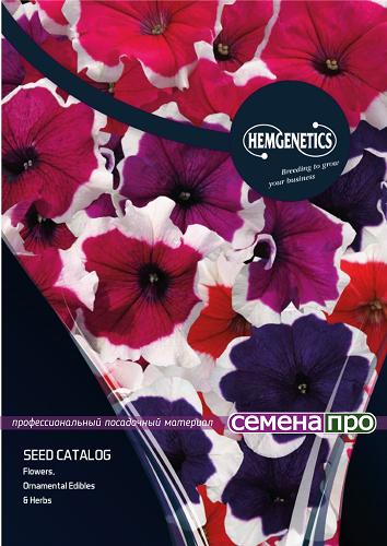 hemgenetics_kat_obl